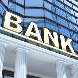 Банки Глядянского