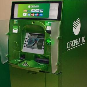 Банкоматы Глядянского