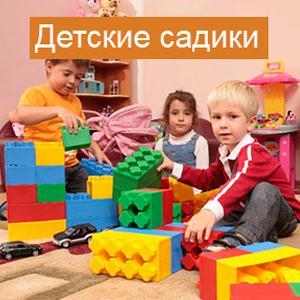 Детские сады Глядянского