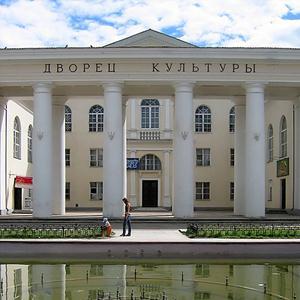 Дворцы и дома культуры Глядянского