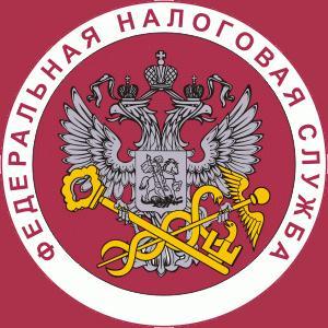 Налоговые инспекции, службы Глядянского