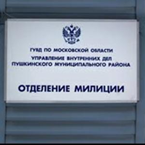 Отделения полиции Глядянского