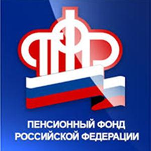 Пенсионные фонды Глядянского