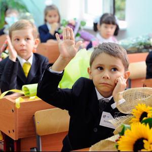 Школы Глядянского