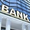 Банки в Глядянском
