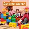 Детские сады в Глядянском