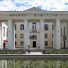 Дворцы и дома культуры в Глядянском