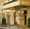 Гостиницы в Глядянском