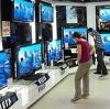 Магазины электроники в Глядянском
