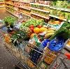 Магазины продуктов в Глядянском