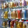 Парфюмерные магазины в Глядянском