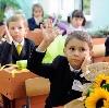 Школы в Глядянском