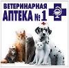 Ветеринарные аптеки в Глядянском