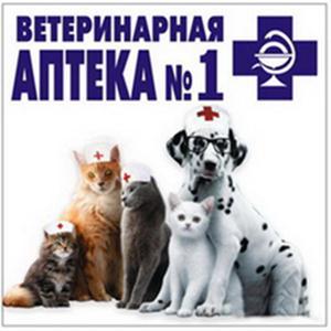 Ветеринарные аптеки Глядянского